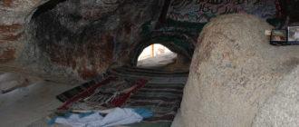 Пещера Савр в Мекке