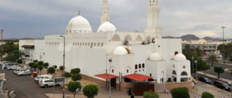 Фото мечети куба в Медине