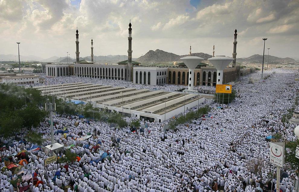 Мечеть Намира