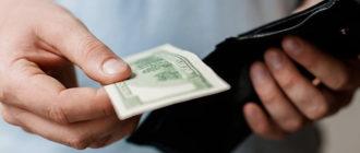 Доплата за визу